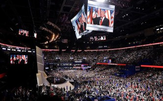 Trump over the RNC 2016